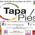 Tapapiés 2014 | 4ª Ruta Multicultural de la Tapa y la Música de Lavapiés | Del 16 al 26 de octubre de 2014