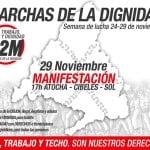 Marchas de la Dignidad | Manifestación Madrid | Atocha - Cibeles - Sol | Sábado 29 de noviembre de 2014 - 17 horas