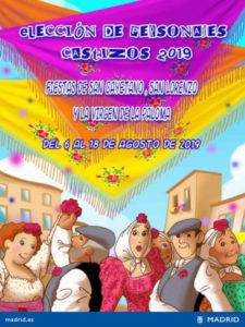 Fiestas de San Cayetano, San Lorenzo y La Paloma 2019 | 01-09/08/2019 | Centro | Madrid | Cartel elección personajes castizos