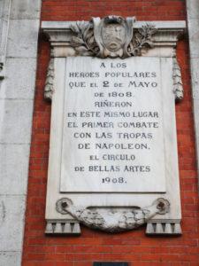 Placa a los héroes populares del 2 de Mayo de 1808 | Real Casa de Correos | Puerta del Sol | Madrid | Foto Pablo Rentería