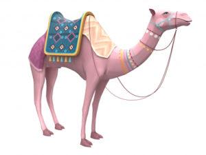 La Ruta del Buzón Mágico   Aventura de realidad aumentada para entregar la carta a los Reyes Magos   01-05/01/2021   Ayuntamiento de Madrid   Camello