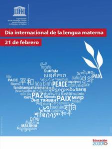 Día de la Lengua Materna 2021 | 21 de febrero | UNESCO | Cartel