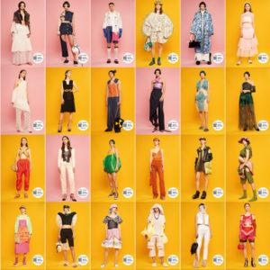 CSDMM Must Go On | 15-27/06/2021 | Exposición de jóvenes creadores de moda | Madrid
